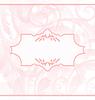 Vector clipart: Ornamental wedding or baby card