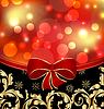 Vector clipart: Christmas floral ornamental decoration for design