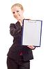 Photo 300 DPI: business woman with presentation folder