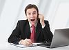 ID 3280121 | Surprised business man talking on phone | Foto stockowe wysokiej rozdzielczości | KLIPARTO