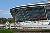 Stadium from glass and metal in Donetsk   Stock Foto