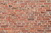 Old brick wall | Stock Foto