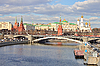 Landscape on river Moscow and Kremlin | Stock Foto