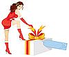 Vector clipart: Beautiful Santa lady