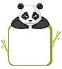 Frame with panda