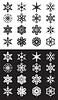 Векторный клипарт: Декоративные снежинки