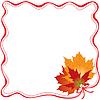 Векторный клипарт: Рамка с кленовыми листьями