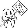 Векторный клипарт: Мультяшный зубов