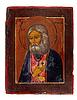 Photo 300 DPI: Ancient orthodox icon