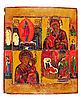 Ancient orthodox icon   Stock Foto