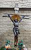 ID 3092664 | Jesus Christus | Foto mit hoher Auflösung | CLIPARTO