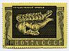 Photo 300 DPI: Golden Deer - Postage stamp. USSR. 1966