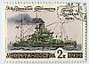 ID 3161873 | Russische Zerstörer Peter der Große | Illustration mit hoher Auflösung | CLIPARTO
