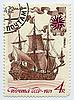 ID 3161906 | Russische Fregatte Orjol | Illustration mit hoher Auflösung | CLIPARTO