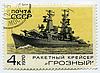 Photo 300 DPI: Russian cruiser
