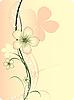 Векторный клипарт: абстрактным цветочным узором с растениями