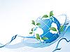 Векторный клипарт: экологического фона