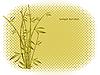 Векторный клипарт: бамбуковый фон