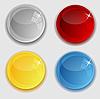 Векторный клипарт: кнопку