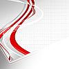 Векторный клипарт: волнистые линии