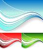 Векторный клипарт: abstractwavy линий