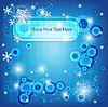 Vector clipart: blue Christmas backdrop