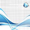Wavy lines | Stock Vector Graphics