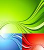 Векторный клипарт: абстрактные волнистые линии