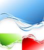 Векторный клипарт: волнистый фон вектор