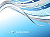 Векторный клипарт: капли воды фона