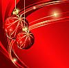 Векторный клипарт: красные новогодние шары