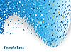 Векторный клипарт: абстрактный шаблон вектор