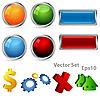 Векторный клипарт: векторные элементы дизайна
