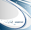 Векторный клипарт: капли воды шаблон