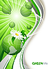 Векторный клипарт: зеленая жизнь