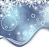 Векторный клипарт: синий новогодний фон