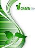 Vector clipart: environmental backdrop