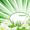 Vector clipart: abstract summerr background