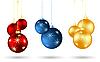 Векторный клипарт: новогодние елочные шары