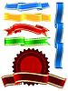 Vector clipart: shiny ribbons