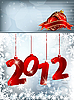 Vector clipart: bright christmas