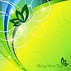 Векторный клипарт: элегантный цветочный шаблон