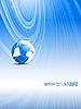Vektor Cliparts: Globus und Linien