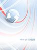 Векторный клипарт: земного шара и линий