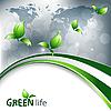 Vektor Cliparts: Umwelt-abstrakten Hintergrund