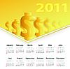Векторный клипарт: абстрактной календарь деньги