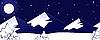 Векторный клипарт: Зимой panoranic зрения