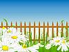 Векторный клипарт: луг с забором