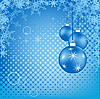 Векторный клипарт: Рождество кадр