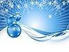 Векторный клипарт: яркая новогодняя открытка